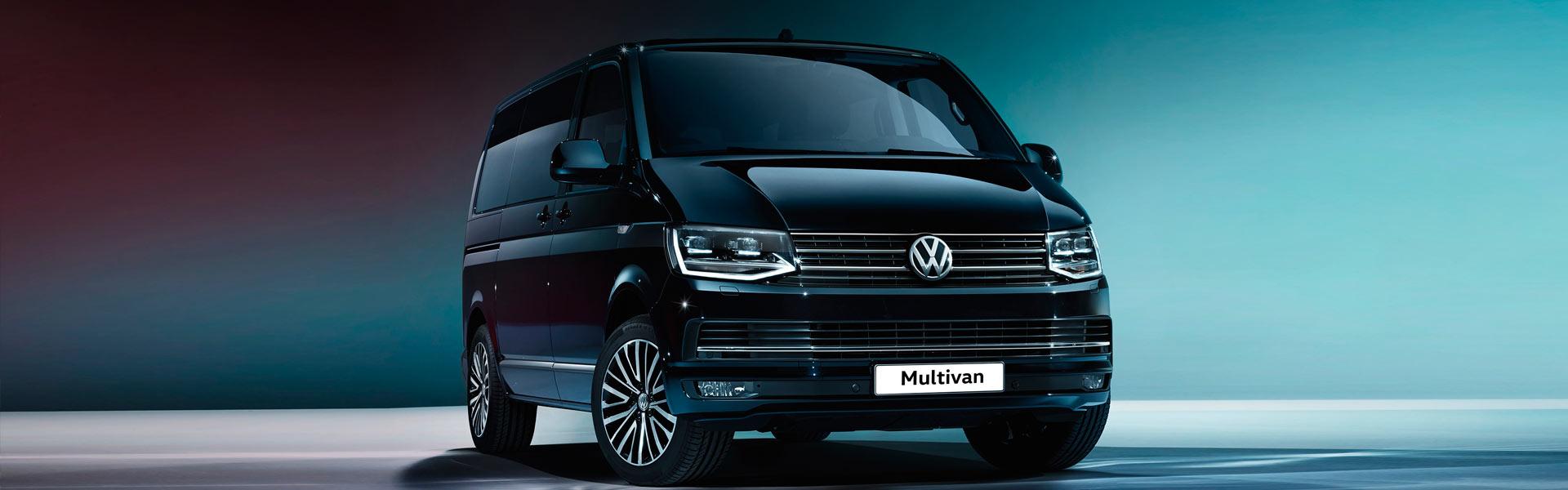 Сервис Volkswagen Multivan