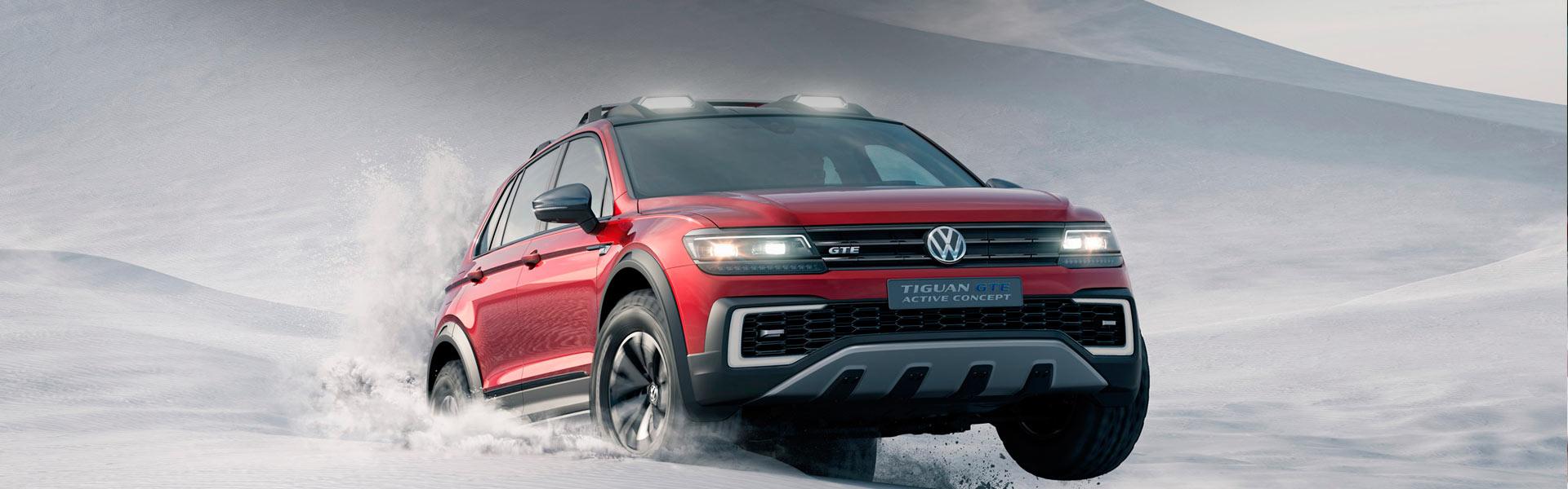 Сервис Volkswagen Tiguan
